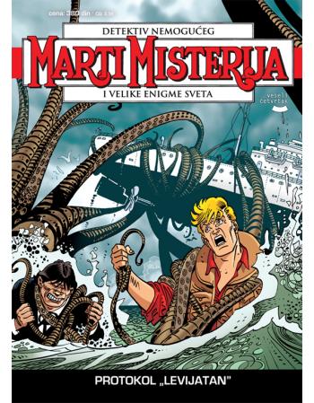 MARTIN MYSTERE 50