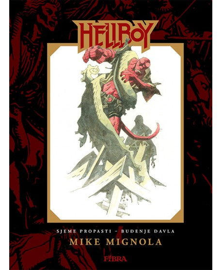HELLBOY: Knjiga prva