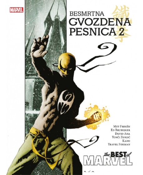 BEST OF MARVEL 35: Besmrtna Gvozdena Pesnica 2