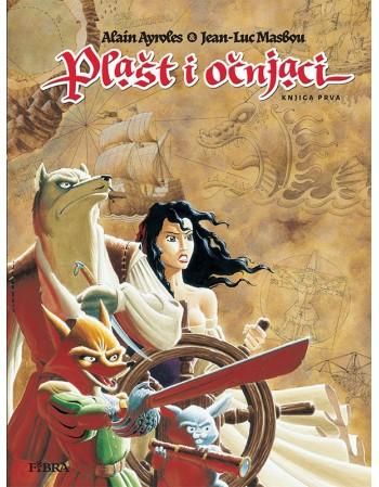 PLAŠT I OČNJACI : Knjiga prva