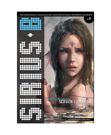 SIRIUS B 8 : Server i Zmaj