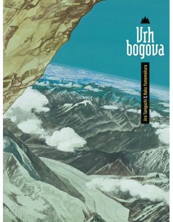 VRH BOGOVA Box